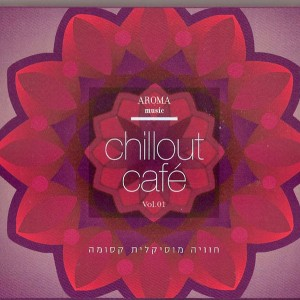 Aroma Music | Chillout cafe