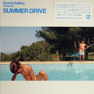 Grand Gallery | Summer Drive front