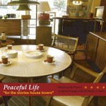 PCI MUSIC - Peaceful Life - for the stories house lovers